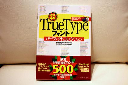 truetype4.jpg